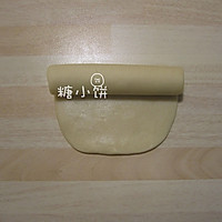 【苏式五仁月饼】简易版五仁馅的做法图解10