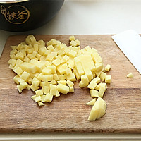 土豆牛肉胡萝卜焖饭#铁釜烧饭就是香#的做法图解1