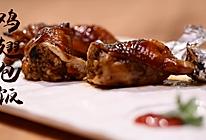 酥爽可口的鸡翅包饭的做法