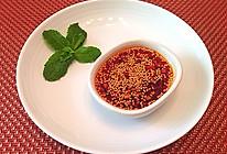 自炼辣椒油的做法