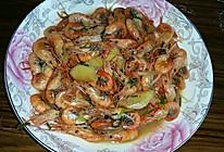 炒鲜虾的做法