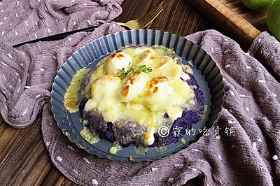 #520,美食撩動TA的心!#焗烤紫土豆雞蛋
