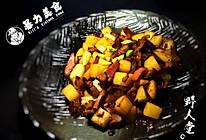 香煎土豆的做法