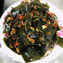 肉末炒海带(下饭版)