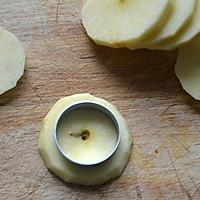 甜甜苹果圈的做法图解4