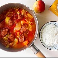 用电饭锅就能做出中餐厅同款酸甜开胃的罗宋汤啦!