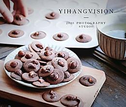 值得无限复刻的网红饼干❗️❗️坚果可可脆的做法