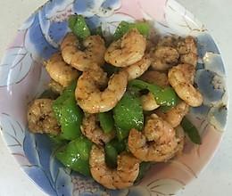 青椒虾仁的做法
