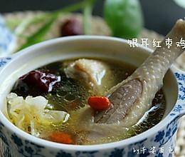 银耳红枣鸡汤#美的微波炉菜谱#的做法