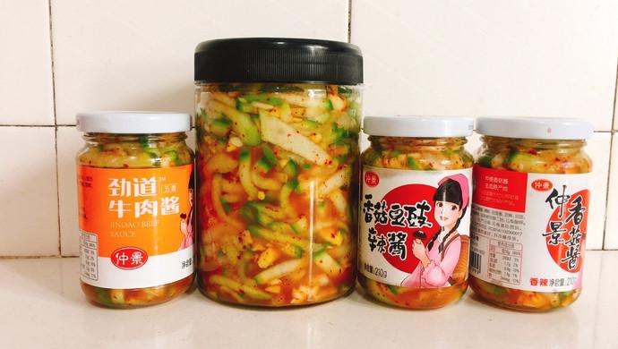 【新品】萝卜小咸菜