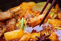烧鸡公丨重庆特色菜的做法