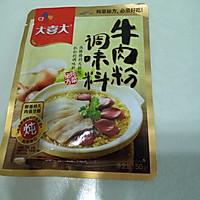 大喜大牛肉粉试用----炒蘑芋豆腐的做法图解1