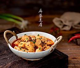 年夜菜-川香麻婆豆腐的做法