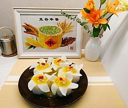 """#美食说出""""新年好""""#白萝卜这样做好吃又好看~雪莲报春的做法"""
