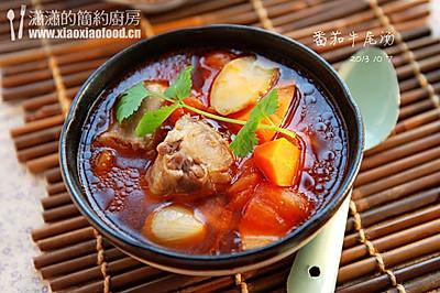 治愈系温暖汤水——超浓郁番茄牛尾汤的家庭做法