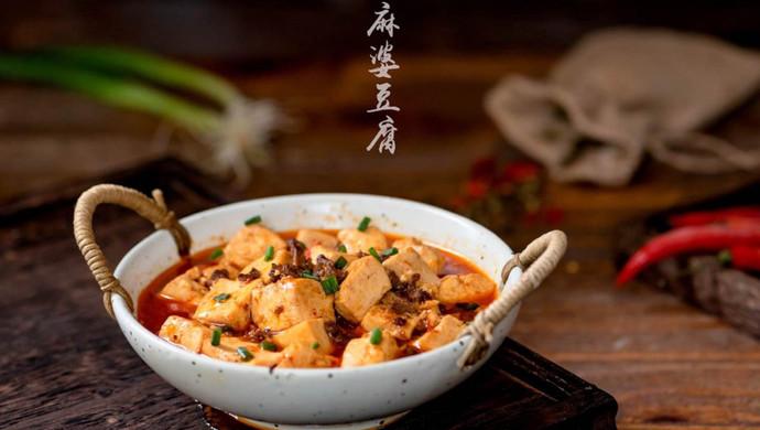 【新品】年夜菜-川香麻婆豆腐