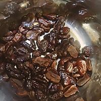 蜂蜜大枣薄荷茶的做法图解1
