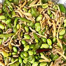 青椒毛豆茭白肉丝