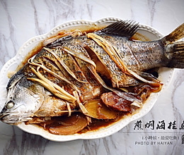 煎焖海桂鱼的做法