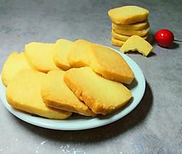 植物油饼干~清淡酥脆的做法