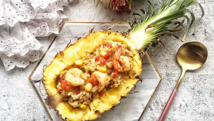 【新品】芝士菠萝饭