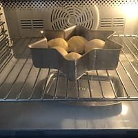不加一滴水的香橙面包的做法图解8