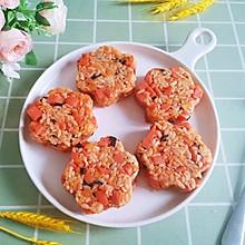 #福气年夜菜#花朵午餐肉饭团