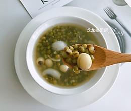 清热解暑【百合莲子绿豆汤】的做法