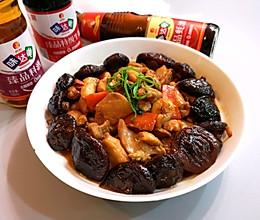 米饭搭档~香菇炖鸡腿肉的做法