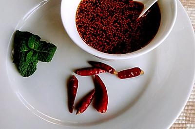 密制川菜万能辣椒油