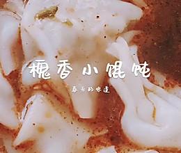 #美食视频挑战赛#槐香小馄饨的做法