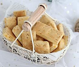 #人人能开小吃店# 咸蛋黄方块酥,咸蛋黄的百变吃法的做法
