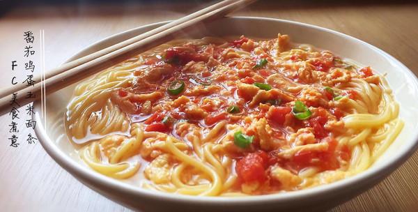 番茄鸡蛋玉米面条