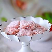 #520,美食撩动TA的心!#椰蓉草莓麻糬的做法图解10