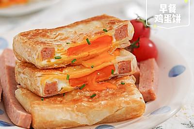 营养快手早餐丨午餐肉鸡蛋饼(手抓饼)