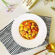 #夏日开胃餐#咖喱鸡腿肉