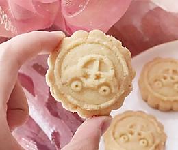 酥脆杏仁饼的做法