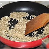 糙米茶的做法图解2
