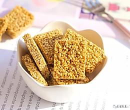 香脆芝麻糖  宝宝辅食食谱的做法