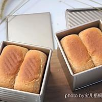 全麦土司面包的做法图解16