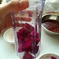 火龙果酸奶昔的做法图解2