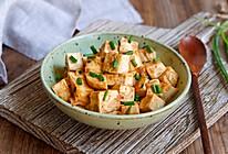 虾酱豆腐的做法