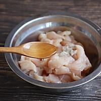 #520,美食撩动TA的心!# 鸡丁炒杂蔬的做法图解4