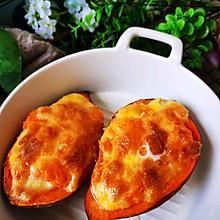 #我要上首焦#芝士焗红薯