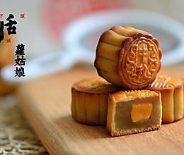 蛋黄莲蓉广式月饼#手做月饼#的做法