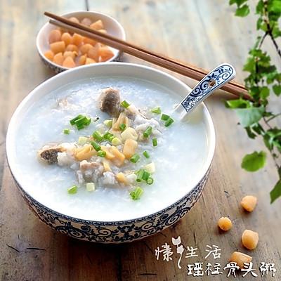 广东的一道降火,补钙名粥------瑶柱咸骨粥