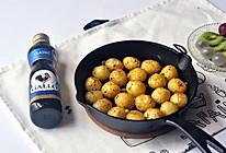 迷迭香烤小土豆#Gallo橄露橄榄油#的做法