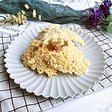 儿时小吃米锅巴