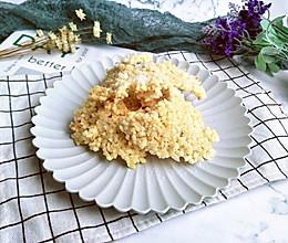 儿时小吃米的做法