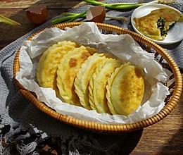 荠菜盒子(素馅版)#馅儿料美食,哪种最好吃#的做法